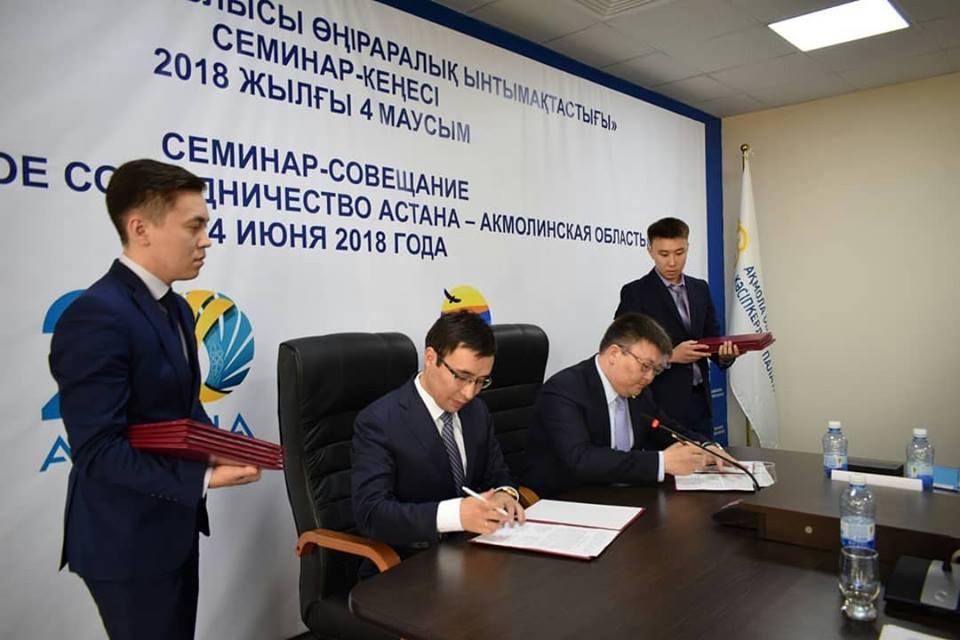 Астана Мем3