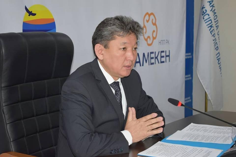 Астана Мем6