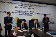 Астана Мем1