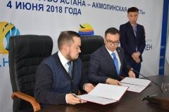 Астана Мем4